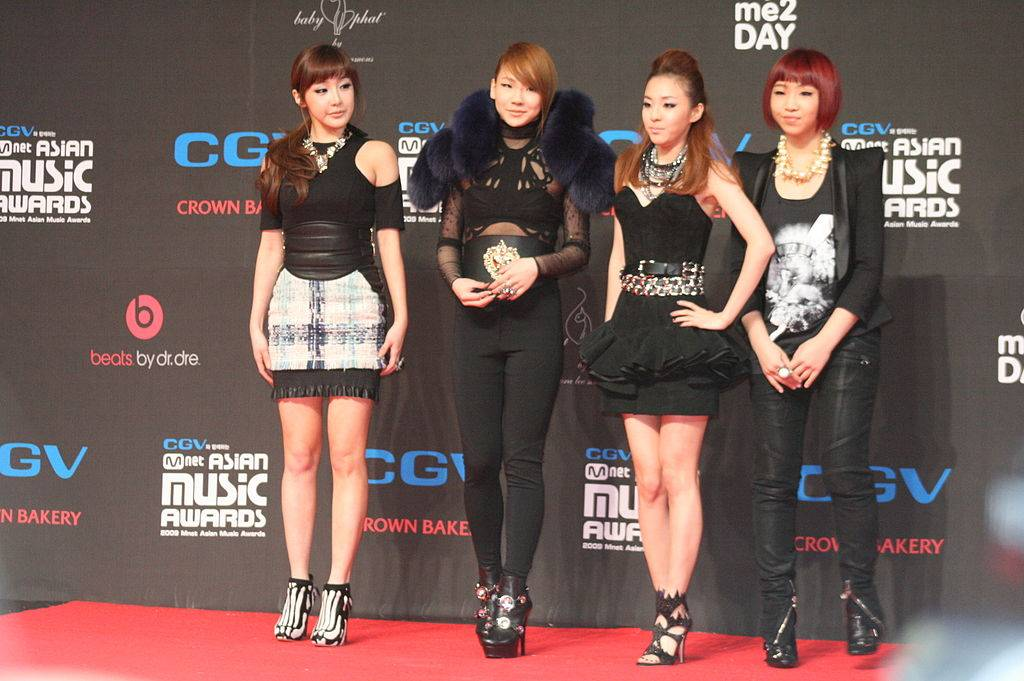 2NE1's Minzy medidas | By KIYOUNG KIM (Flickr: 사진 081) [CC BY 2.0 (http://creativecommons.org/licenses/by/2.0)], via Wikimedia Commons