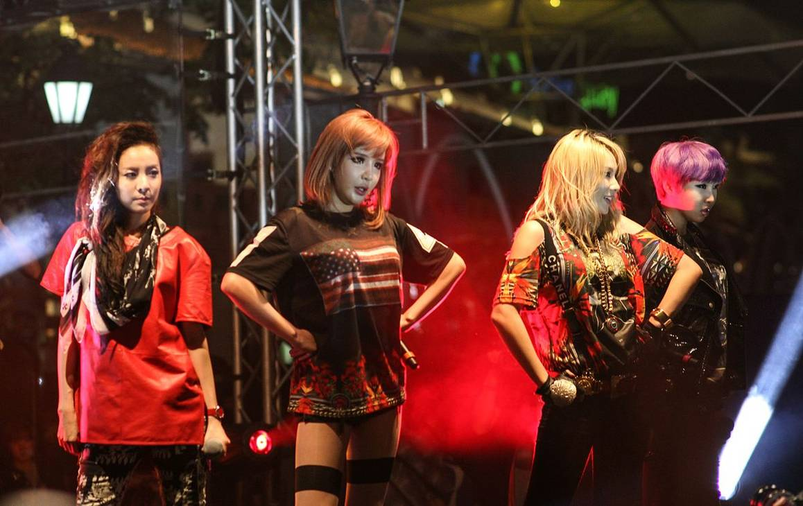 2NE1's Minzy peso | Mirza.A.H [CC BY 2.0 (http://creativecommons.org/licenses/by/2.0)], via Wikimedia Commons