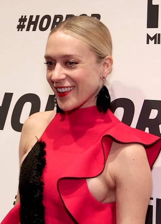 Chloe Sevigny medidas | By Arthur Kade (https://vimeo.com/146395382) [CC BY 3.0 (http://creativecommons.org/licenses/by/3.0)], via Wikimedia Commons